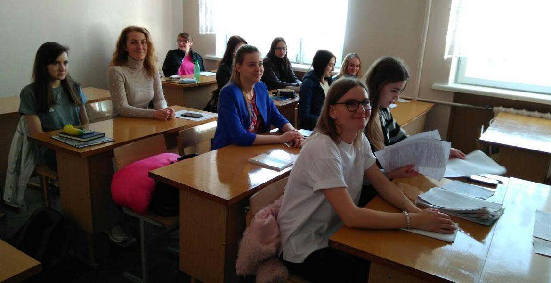 Региональная научно-практическая конференция студентов и аспирантов вузов Могилевской области «Молодая наука– 2018»