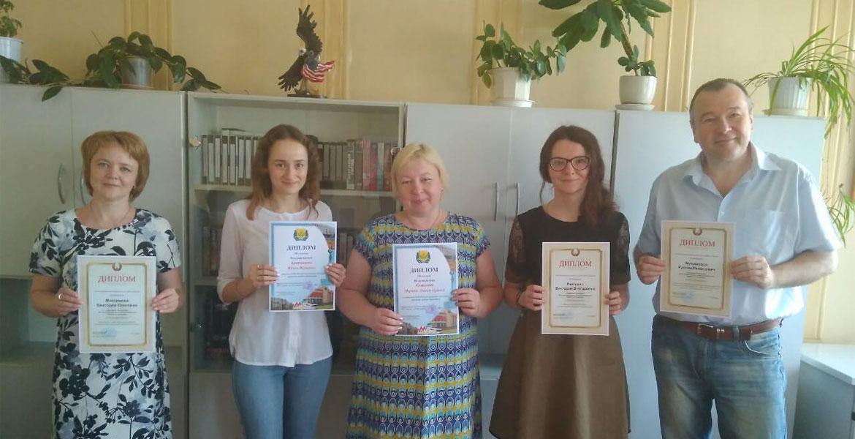 Вручение дипломов победителям