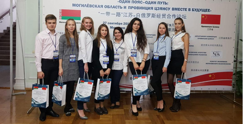 Бизнес-форум «Один пояс— один путь: Могилёвская область и провинция Цзянсу вместе в будущее»