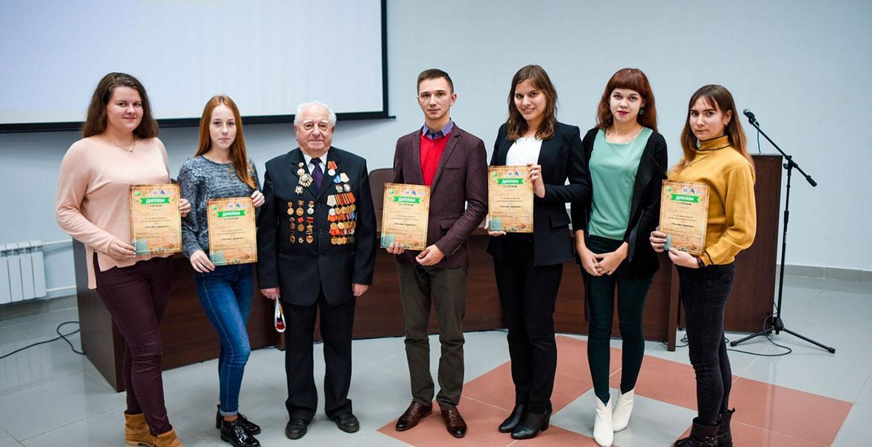 Конкурс студенческих проектов